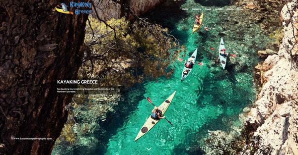 Screen shot of Kayaking Greece